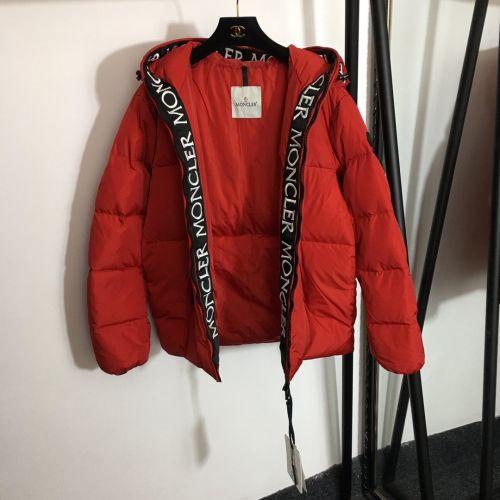 Куртка 199722