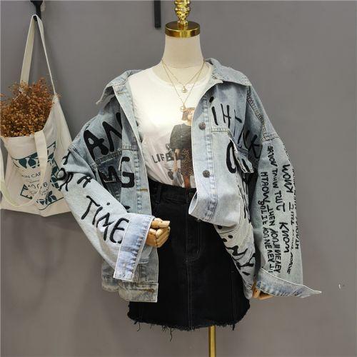Фото Куртка джинсовая женская женская - ukrfashion.com.ua