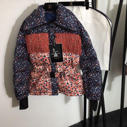 Куртка 199708