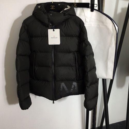 Куртка 199705