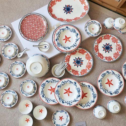 Фото Набор посуды из 53 элементов, фарфор - ukrfashion.com.ua