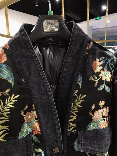 Фото Джинсовая куртка с норковым мехом - ukrfashion.com.ua