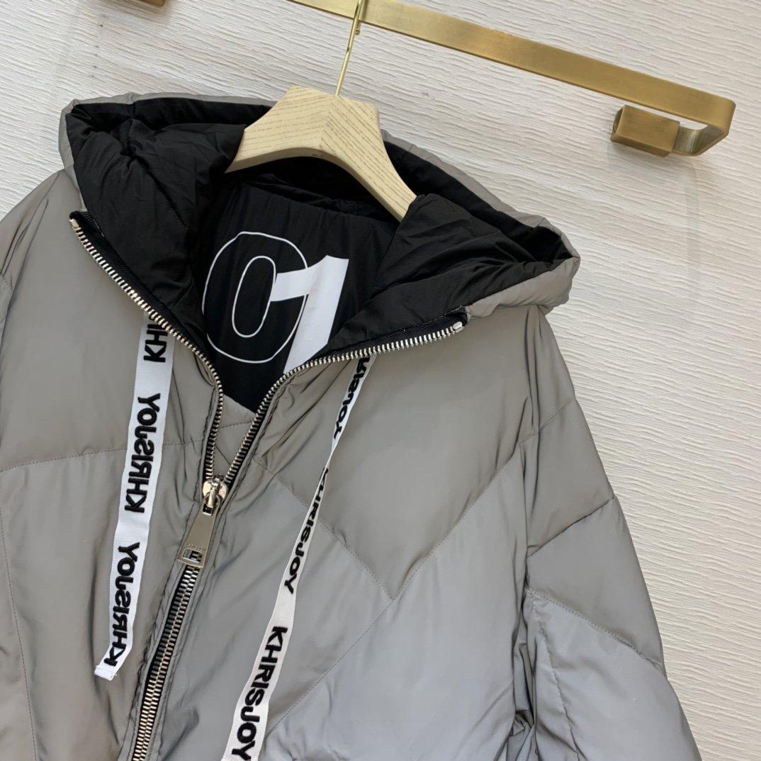 KHRISJOY Куртка