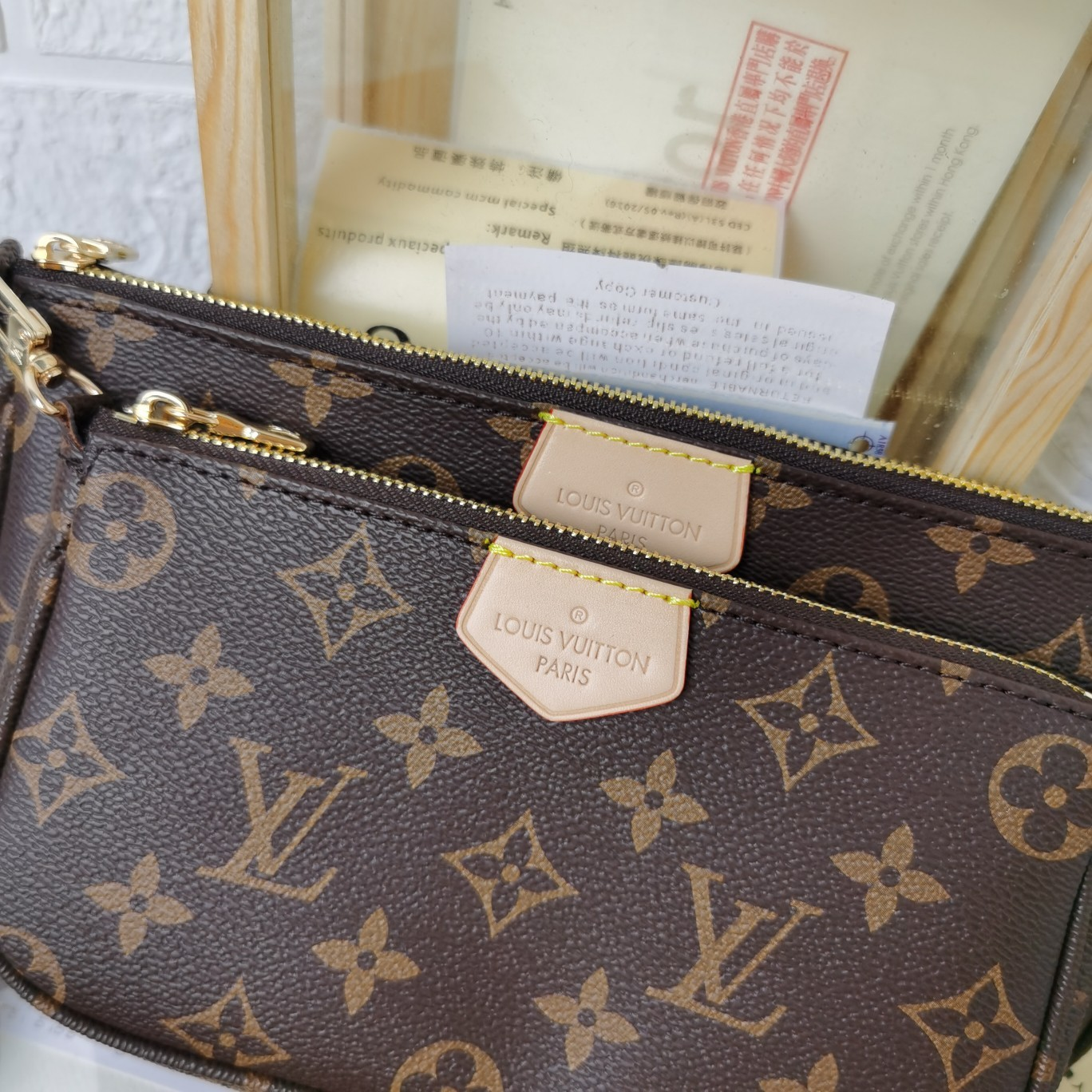Louis Vuitton Сумка 215938