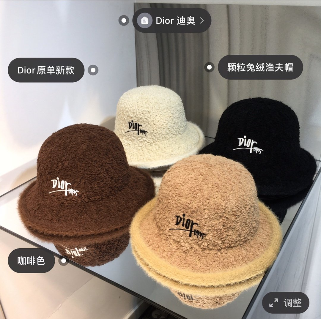 Dior Шляпа