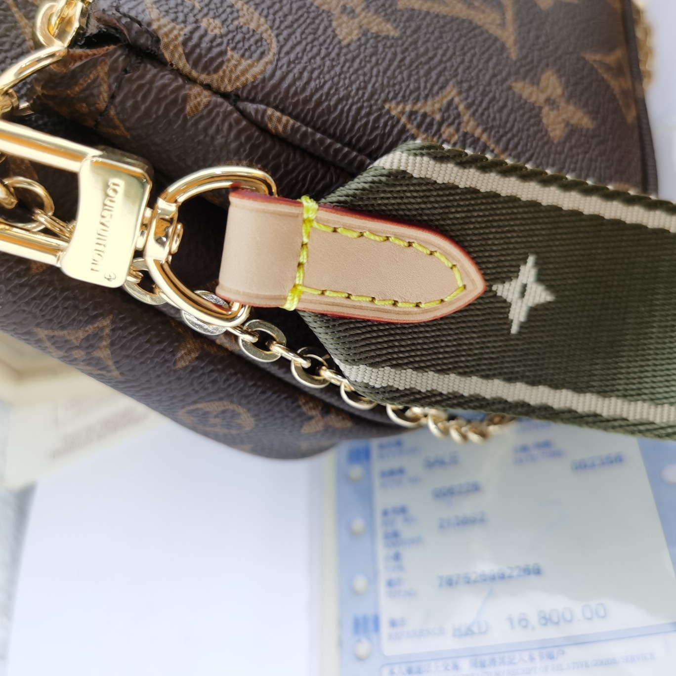 Louis Vuitton Сумка 215939